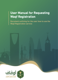 User Manual for Requesting Waqf Registration.png